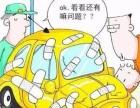 郑州商鼎路中州大道轮胎充气换备胎送汽油搭电服务