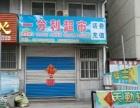 栖霞 烧烤街商铺出售