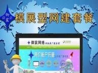 百度/搜狗/360/谷歌推广开户、托管找御宸网络