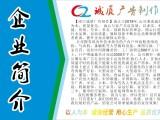 南宁广告加工制作 印刷 喷绘 海报制作 室内外写真 板报等