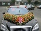 专业婚礼用车首选 婚车超低价格 58用户优惠更多