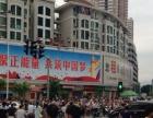 宝龙 万科广场附近 路口社区门口 超赞店面转让