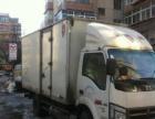 厢式货车对外出租业务