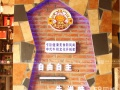 顶顶汤火牛排加盟官网火锅自助牛排西餐厅全国火爆加盟