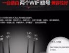 出售全新4天线路由器一个,双信号的.便宜卖