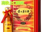 信阳市高价回收30年茅台酒