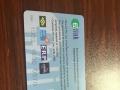 新加坡地铁卡