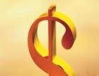 温州民商银行 温州民商银行加盟招商