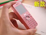 2013新款迷你小手机超小可爱学生男女情侣小手机非智能卡通送胶套