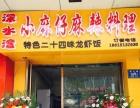临淄桓公路住宅底商转让带7个月房费空调油烟净化器。