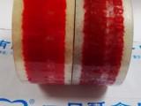 宏兴印字胶带封箱胶带包装胶带