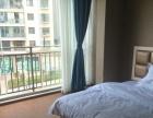 出租精装公寓单间、双人间。