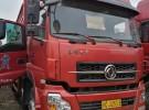 东风天龙厢式货车半挂危货车可贷款6年15.8万公里7万