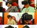 北京乐客灵境科技有限公司简称加盟 娱乐场所