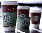 赤峰星巴克咖啡加盟费多少