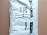 德国瓦克可再分散乳胶粉5044N产品简介