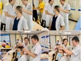 广州天河区高级中医理疗按摩手法培训学校 证书报考中心