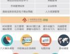 香港公开大学工商管理硕士(MBA)北京班火热招生中