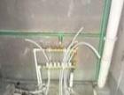 水管水龙头维修上下水维修,,暖气漏水,坐便手盆维修