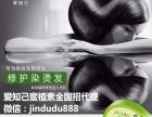 爱知己蜜植素发膜质量可靠吗它的成分安全吗