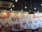 (个人)商业街品牌餐厅转让适合火锅 快餐等等S