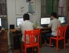 东莞培训机械设计 专业自动化机械设计培训学校