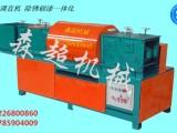 高精度多功能架子管校直机,校直机除锈除渣刷油一体机