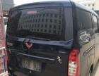五菱 宏光V 2015款 1.5 手动 标准型面包车之家面包车专