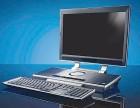 高价回收服务器,公司电脑,笔记本,回收各种电脑配件