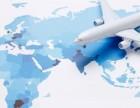 上海到阿联酋迪拜 空运 伊朗航线 时效4-5天