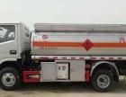 转让 油罐车东风5吨加油车低价出售 工地专用
