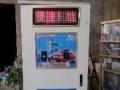 速送环保节能自助洗车机加盟 环保机械