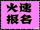 上海驾校学车不用愁,驾校报名不排队