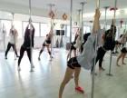 成都温江钢管舞培训班 零基础钢管舞培训学校 爵士舞培训