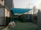 滨州湖蓝色防紫外线pc阳光板每平米价格