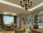 圣都装饰专业家庭装修 别墅装潢 免费设计策划一条龙