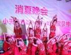常年招收4--12岁喜爱舞蹈的孩子 中国舞 民族舞 爵士