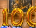 飞屋派对策划 宝宝百岁宴气球装饰 宴会活动流策划
