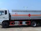 转让 东风油罐车专业生产直销各种吨位型油罐车