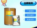 湖南长沙供应染发剂 5-氨基邻甲酚