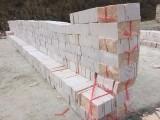 晚霞红蘑菇石厂家 晚霞红蘑菇石价格 晚霞红蘑菇石图片