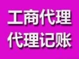 郑州各区代理记账 纳税申报 清理乱账