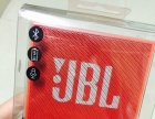 Jbl GO音乐金砖无线蓝牙音响户外迷你音箱便携HiFi