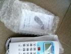 全新电话机低价出售