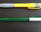 办公笔 西安办公设备 办公用笔 陶瓷笔 黄瓷笔
