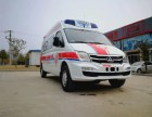 萍乡救护车价格监护车价格救护车厂家