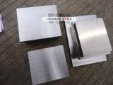日本日立HPM75 HPM75无磁模具钢