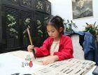 顺义书法 品恒书院 少儿成人书法培训班艺术培训