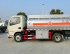 东风五吨加油车运油车油槽车各种规格油罐车低价急售欲
