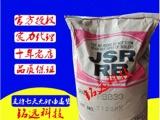 RB830 雾面剂 日本JSR大 整柜到厂 按量报价